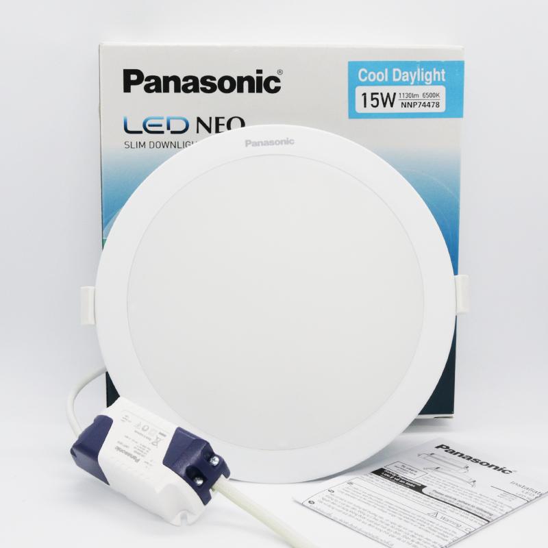 Đèn LED tròn âm trần ánh sáng trắng 150mm 15w – Halula